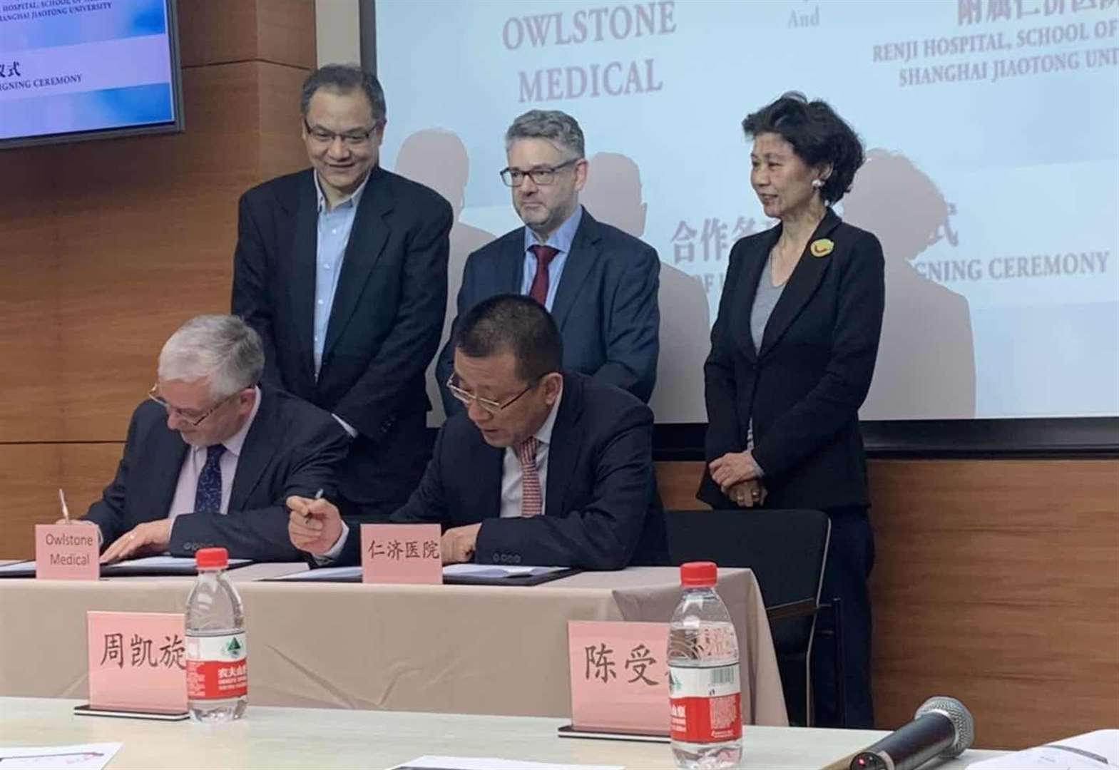 Owlstone Medical expands into China with Shanghai Renji Hospital lung cancer trial