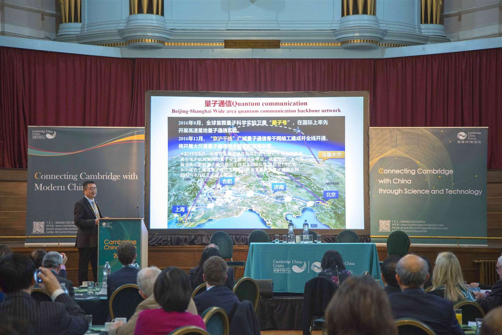 Jiang Sunan, the minister counsellor for science and technology of the Chinese Embassy in the UK, talked about Developments of science and technology in China & UK/China collaboration opportunities at the Cambridge China Forum 2018 (16955005)