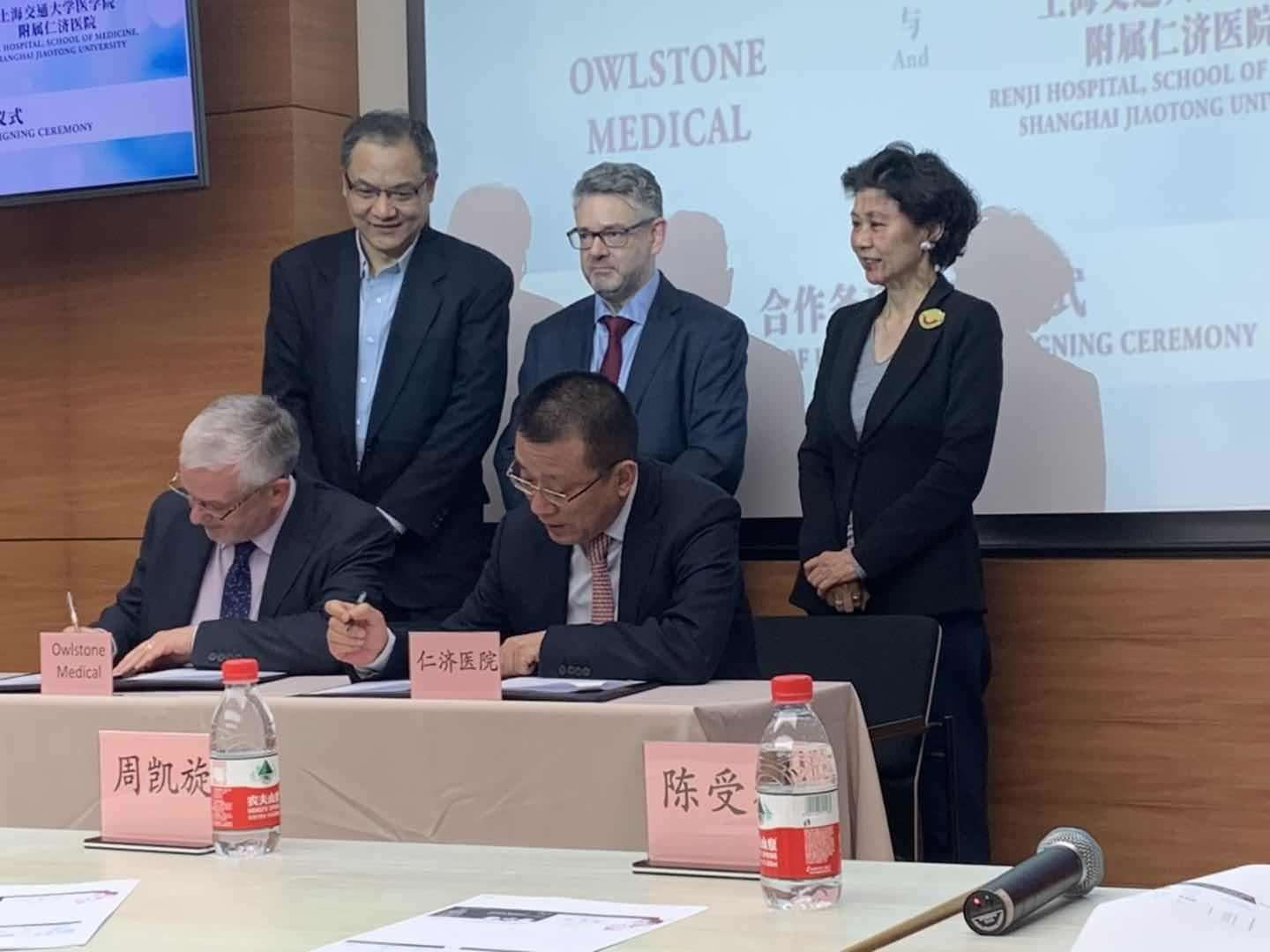 The signing of the deal between Owlstone Medical and Renji Hospital in Shanghai (7327304)